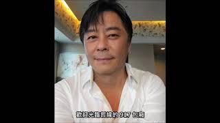 Baixar 20180418 POP RADIO 917包廂王傑(HQ)
