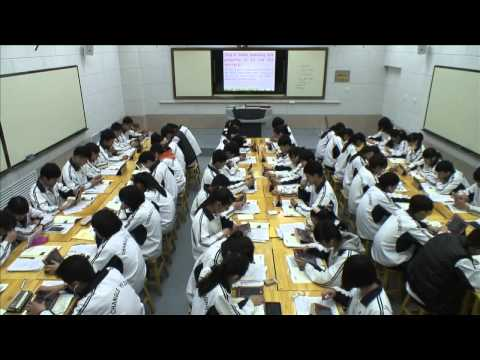 Flipped Classroom of Changle No. 1 Midlle School Shandong Province China