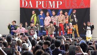DA PUMP 2018.06.16 ♪U.S.A./イオンモール幕張新都心1部