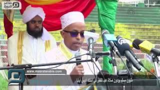 مصر العربية | مليون مسلم يؤدون صلاة عيد الفطر في استاد أديس أبابا