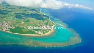 ANAで行く 石垣島・八重山諸島の旅 thumbnail
