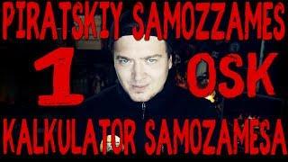 Первый самозамес на TPA / Пиратский самозамес #1 / Atmose OSK