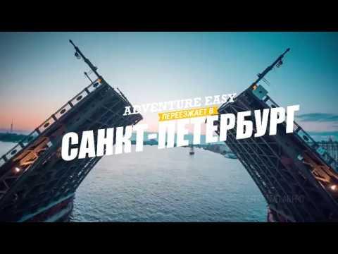 ПЕРЕЕЗД В САНКТ ПЕТЕРБУРГ  ЧЕЛЯБИНСК - КАЗАНЬ  ВЛОГ#1