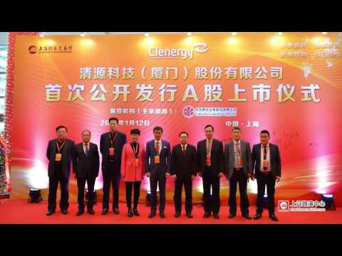 Clenergy listed on the Shanghai Stock Exchange A Share