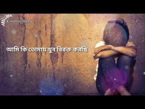 ami-ki-tomay-khub-birokto-korchi-|-anupam-roy-|-whatsapp-status