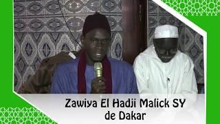 Gamou Zawiya El Hadji Malick Sy de Dakar le 18 janvier prochain