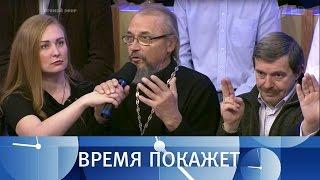 «Викинг»: исторический путь России. Время покажет. Выпуск от13.01.2017