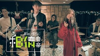 COSMOSPEOPLECOSMOSPEOPLE feat. Shi ShiShi Shi [ Last Christmas( cover ) ]