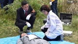 京都市内の山中で、血まみれの男性の遺体が発見された。榊マリコ(沢口...