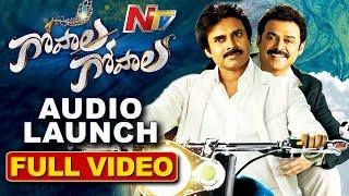 Gopala Gopala Movie Audio Launch Full Video   Pawan Kalyan   Venkatesh   Shreya