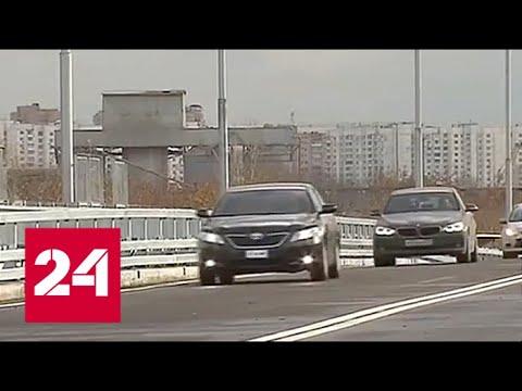 На юго-востоке Москвы открыта новая эстакада - Россия 24