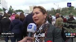 وقفة احتجاجية للمطالبة بإلغاء اتفاقية الغاز مع الاحتلال - (26-3-2019)