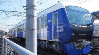 【運行開始】静岡鉄道 A3003 A3005編成 県総合運動場駅 通過