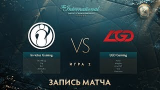 iG vs LGD, The International 2017, Мейн Ивент, Игра 2