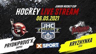 LIVE | JHC | Приднепровск - Льдинка | 06.05.2021