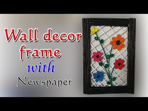 DIY Wall Decor Frame || Newspaper Craft || Kruthi DIY Craft Ideas