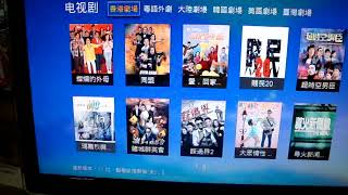 TVPAD4 work other apps 2017