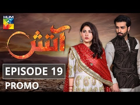 Aatish Episode #19 Promo HUM TV Drama