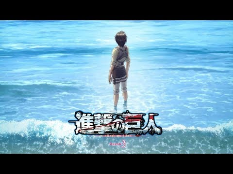 Shingeki No Kyojin 3 Opening 2  FULL『Shoukei To Shikabane No Michi (憧憬と屍の道) - Linked Horizon』