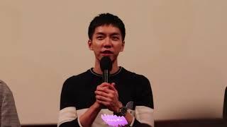 20180304 궁합 무대인사 이승기 직캠 (FANCAM) No.3