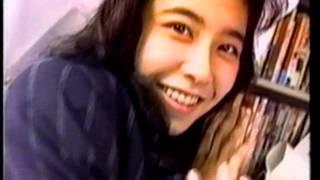 中條かな子 宅八郎 1992.
