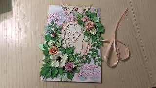 Скрапбукинг: открытка поздравление с днём свадьбы