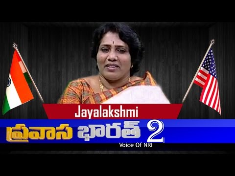 Will Bypoll Results Effect Modi? | Pravasa Bharat | Part 2 : TV5 News