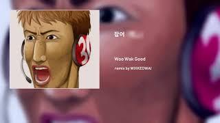 잡어 (雜魚) - 우왁굳 (remix by WIXKEDWAI)