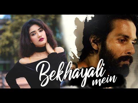Bekhayali Mein | Kabir Singh | Biswajeeta | Shahid Kapoor, Kiara Advani | Arijit Singh | Cover Song