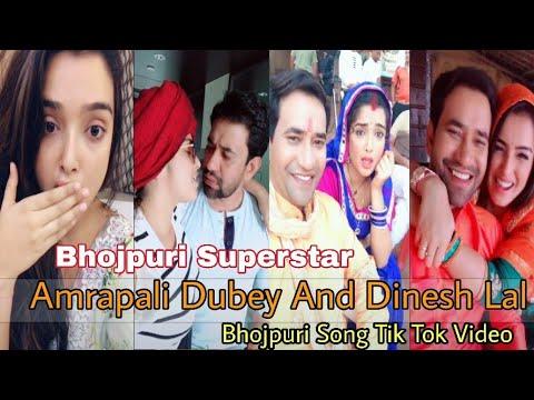 Bhojpuri Superstars Dinesh Lal Yadav Nirahua and Amrapali Dubey Best Tik Tok Videos.