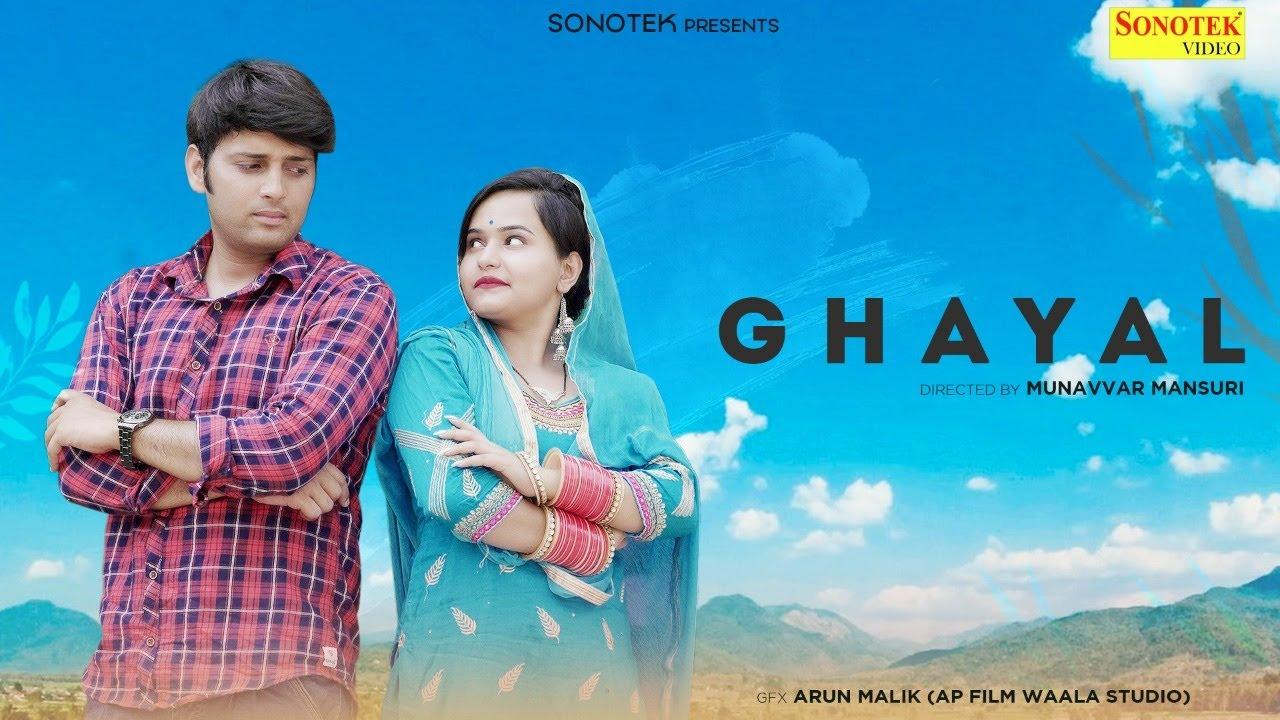 Ghayal (Full Video)   Kajal Sharma   Munavvar Mansuri   New Haryanvi Songs Haryanavi 2020