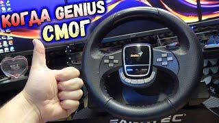 премиум руль с 900, кожей и КПП за 1200 рублей! Обзор Genius Twin Wheel 900 FF PC/ PS3
