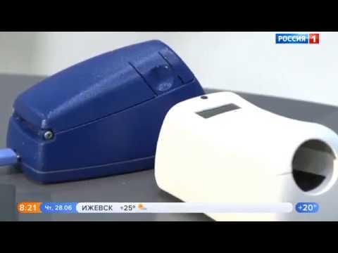 Сюжет о неинвазивном глюкометре EDVAIS на телеканале Россия