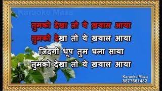 Tumko Dekha To Ye Khyaal Aaya - Karaoke
