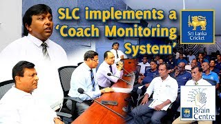 Sri Lanka Cricket implements a 'Coach Monitoring System'