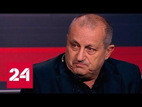 """""""Будут уничтожены!"""": Яков Кедми рассказал, чего боится Иран - Россия 24"""
