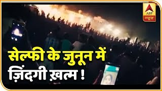Amritsar: Victims Were Shooting Video Of Ravan Dahan When Train Accident Took Place | ABP News