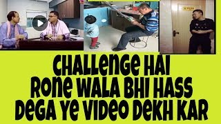 Comedy video funny 2019 /New comedy video hindi/indiacomedy 2019