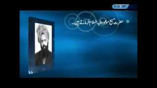 Promised Messiah about God (Allah) What He Wants from us? Islam Ahmadiyya (MTA)
