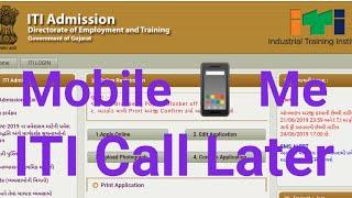 Iti Hall Ticket Download Video in MP4,HD MP4,FULL HD Mp4 Format