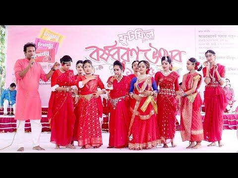 Assam deser chai ka bagane || nagpuri dance by Pranayam