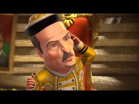Сон Лукашенко смотреть онлайн видео от pawel78 в хорошем