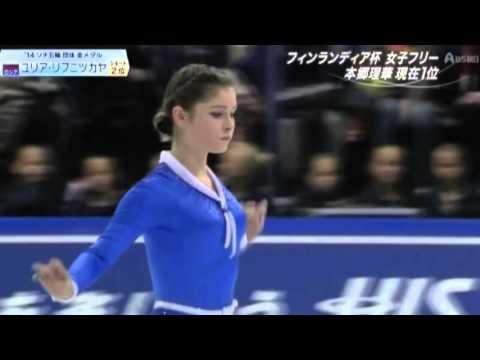 Julia Lipnitskaia Finlandia Trophy 2015 FS Юлия Липницкая