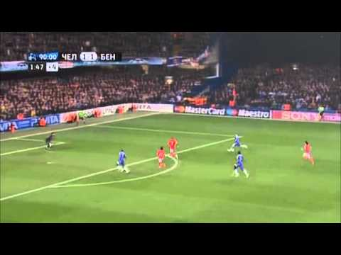 Miereles Goal against Benfica