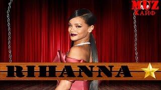 11 САМЫХ ПОПУЛЯРНЫХ клипов: Rihanna