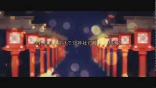 Download 【巡音ルカ】 Stella 【VOCALOIDカバー +.vsq】 MP3 song and Music Video