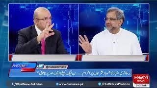 Live: Program Nadeem Malik Live, 15 July 2019 | HUM News