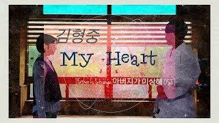 First, Cr to : lyrics hangul and romanization : https://klyrics.net...