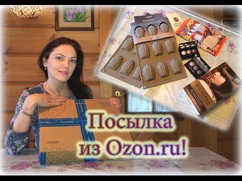 Распаковка посылки из OZON.RU!Тени для глаз Isa Dora,формочки для печенья Мадлен и др.