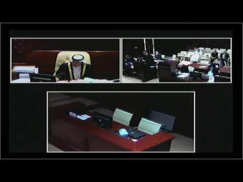 Public Hearing Videos DIFC Courts
